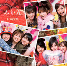 musume071121L.jpg