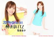 09_yokohama04_090402ni33.jpg