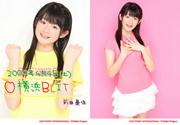 09_yokohama04_090404ni21.jpg