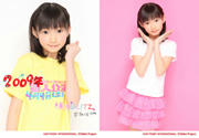09_yokohama04_090404ni32.jpg