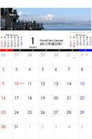calendarR-1.JPG