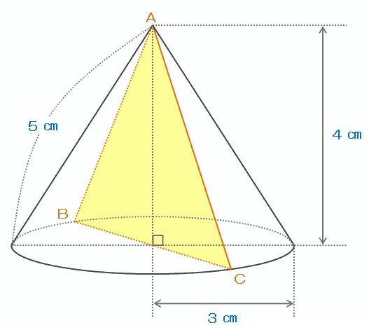... 体積や中心角を求める問題☆ : 立体 体積 求め方 : すべての講義