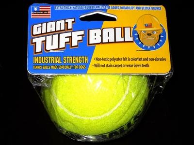 待望の噛み専ボール、Petsport Giant Tuff Ball 初日