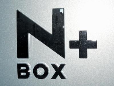 NBOX+「はろー・すもーる・わーるど」Nボックス+「にゅー・ねくすと・にっぽん・のりもの」