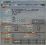 mabinogi_2010_11_05_003.jpg