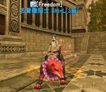 Atlantica_20110501_223234567.jpg
