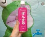 大阪の水道水。