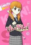 kon_ichigo_hyoshi.png