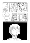 mahosyojo_no_nichijo3.png