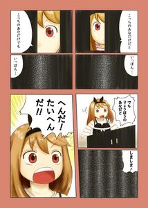 yoshika_ryoshika_90dpi_serif.png