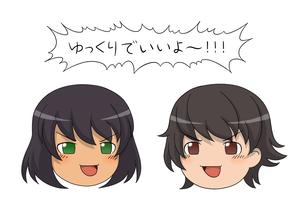 ナカジマ&ホシノ「ゆっくりでいいよ~」(1)