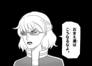 きんいろの匙(3)