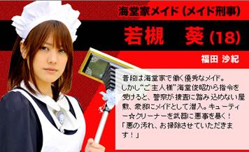 ☆黒猫宅急便☆ver.2 7月2日(木)...