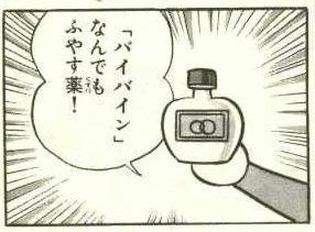 17_01_02.jpg