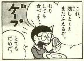 17_01_05.jpg
