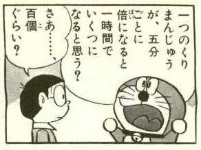 17_01_07.jpg