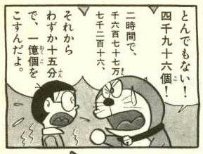 17_01_08.jpg