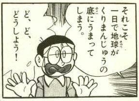 17_01_09.jpg