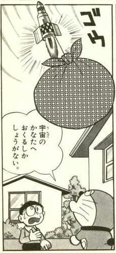 17_01_11.jpg