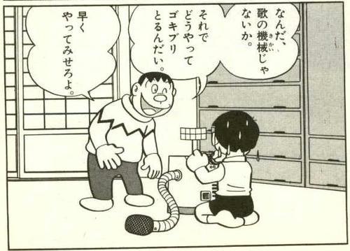 17_02_10.jpg