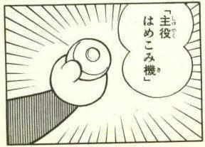 17_03_06.jpg