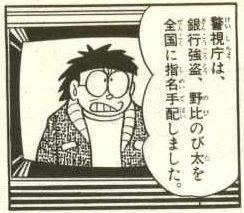 17_03_09.jpg