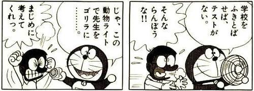 02_01_05.jpg