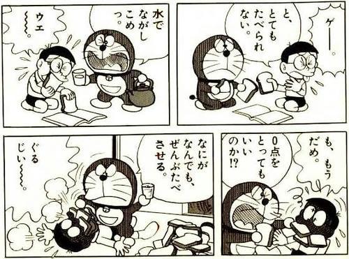 02_01_09.jpg