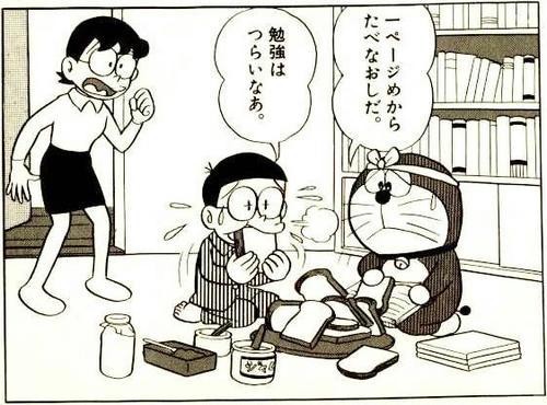 02_01_10.jpg