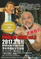 UWAI de NIGHT Vol.3