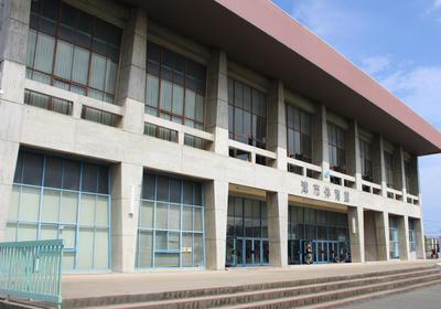 津市体育館