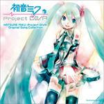 Diva_CD.jpg