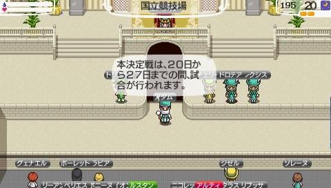 ナルル王国ゲーム画面