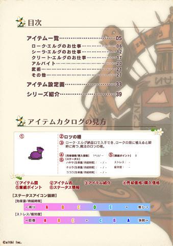 guidebook_02.jpg
