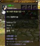 6ed9110a.JPG