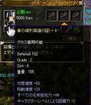 aoki02.JPG
