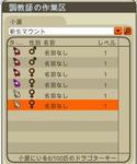 8bf48ac7.jpeg