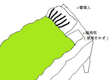 090324_01.jpg