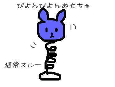 100119_03.jpg