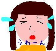 ibiki_naki.jpg