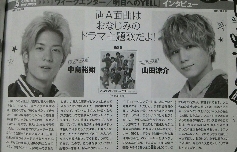 てんしのほほえみ M誌 2014.11