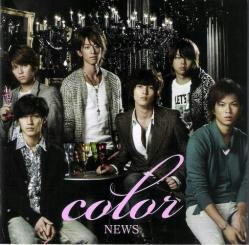 Cover---News---color---01s.jpg
