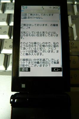 P1030481.JPG