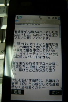 P1030483.JPG