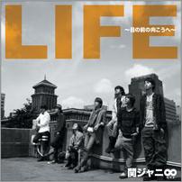 life1.png