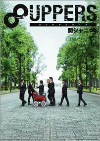 album_4th_2.jpg