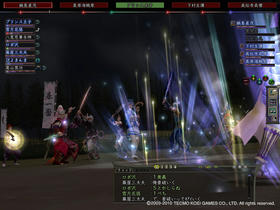 20100908_001.jpg