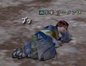 20100919_001.jpg