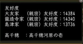 20101007_005.jpg