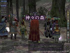 20101010_004.jpg